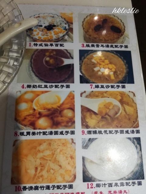 康瑞甜品&包點料理_b0248150_06142597.jpg