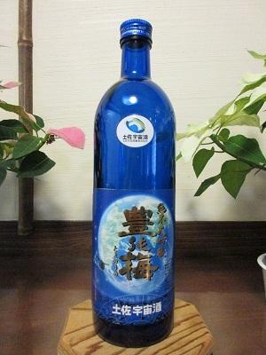 土佐宇宙酒_f0006356_16263051.jpg