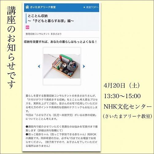 c0199166_11213146.jpg