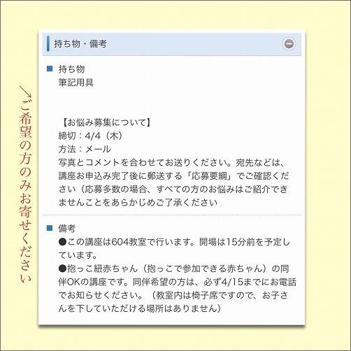 c0199166_11213150.jpg