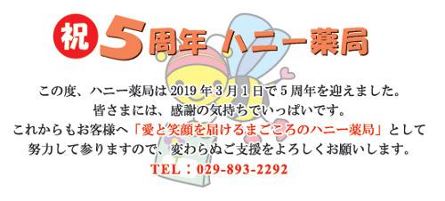 c0317767_0543897.jpg