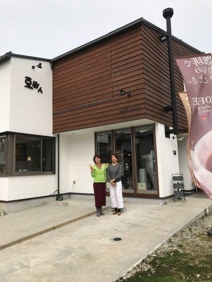 鳥取市内食べ歩き編_f0009169_15410855.jpg