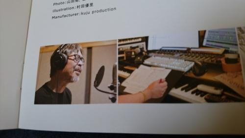 「CDの歌詞の写真」_a0075684_10181293.jpg