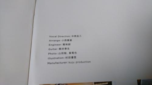 「CDの歌詞の写真」_a0075684_10181358.jpg