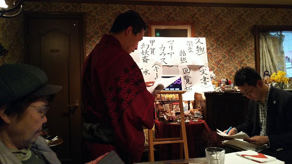 今日は大阪。_c0109891_23225067.jpg