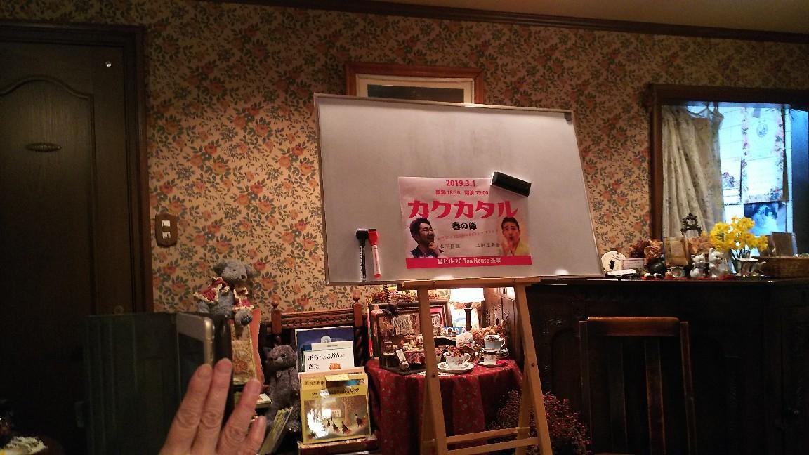 今日は大阪。_c0109891_23225068.jpg