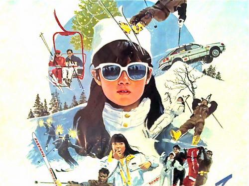 私をスキーに連れてって_d0030894_17164777.jpg
