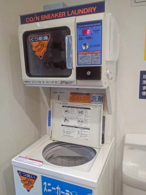 190301 コインランドリーの靴洗濯機で靴を洗ってみた_f0085495_18440269.jpg