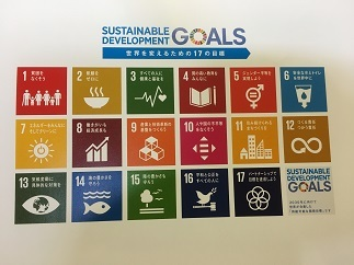 SDGs×人権×教育フォーラム_a0265401_13422213.jpg