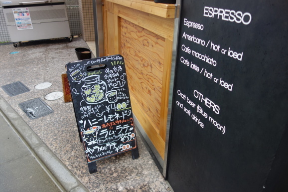 comes from good coffeeさんで抹茶ラテ_e0230011_16283506.jpg