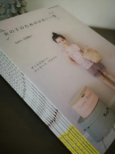 女の子のためのかわいい服_f0142821_14200570.jpg