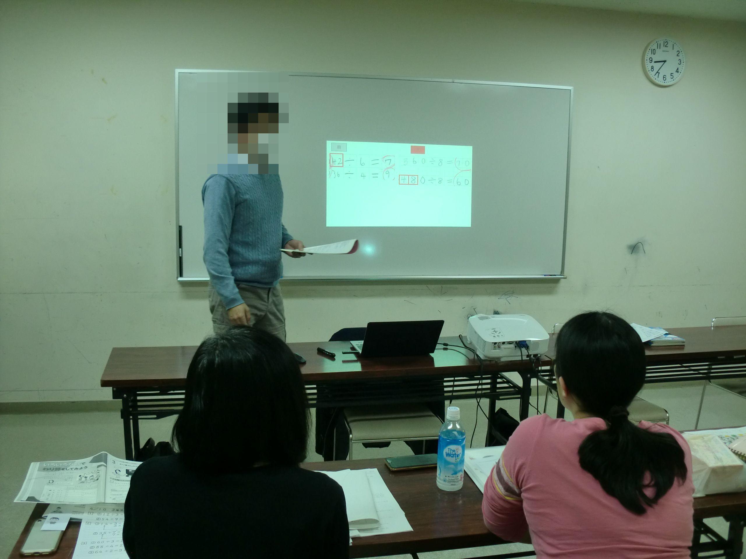 【例会報告】TOSSシグナス19年3月例会_e0252129_02440037.jpg