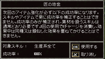 b0402739_19512332.png
