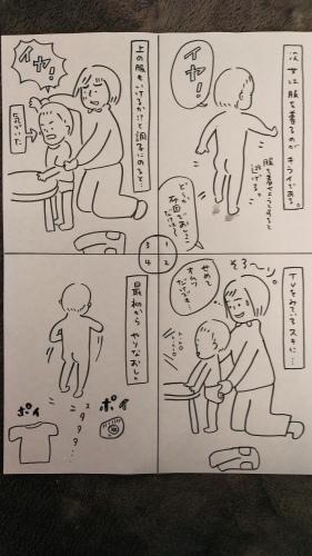 はだかんぼう_e0035344_08310317.jpg