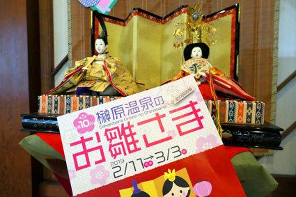 明日は射山神社で記念婚式_b0145257_16205890.jpg