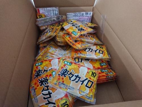 東京マラソンボランティア ランナーズEXPO_c0100865_22271266.jpg