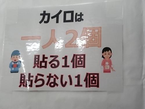 東京マラソンボランティア ランナーズEXPO_c0100865_22272485.jpg