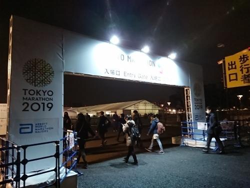 東京マラソンボランティア ボランティアウエア受取&ランナーズEXPO_c0100865_23054764.jpg