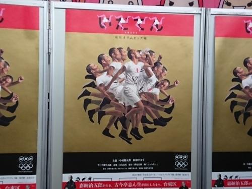 東京マラソンボランティア ボランティアウエア受取&ランナーズEXPO_c0100865_23063594.jpg