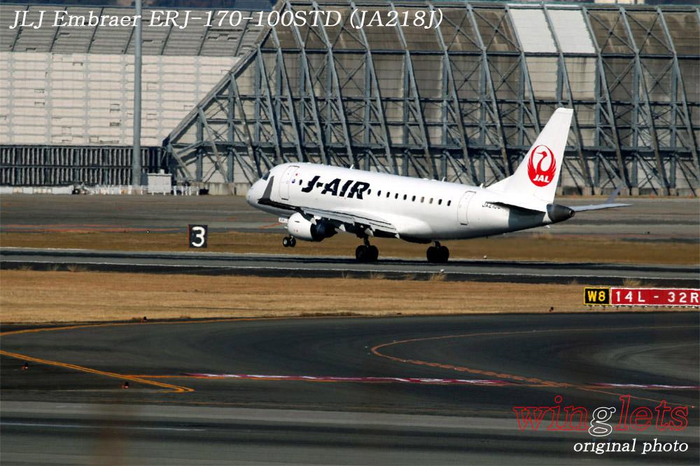 '19年 伊丹空港レポート・・・JLJ/JA218J_f0352866_17285846.jpg