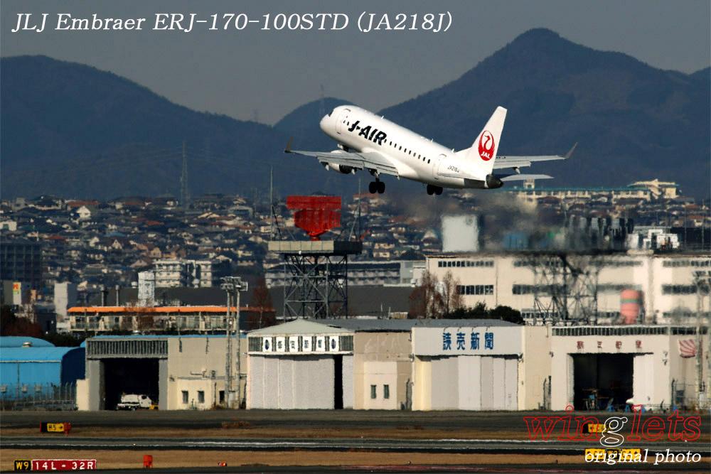 '19年 伊丹空港レポート・・・JLJ/JA218J_f0352866_17291553.jpg