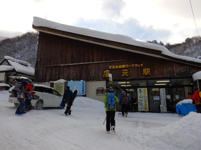 西吾妻山・若女平コース ~ 2019年1月26日_f0170180_09484966.jpg