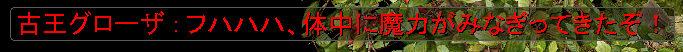 d0330183_911987.jpg