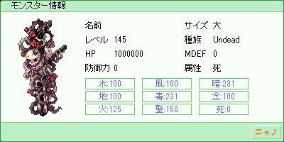 d0330183_9383362.jpg