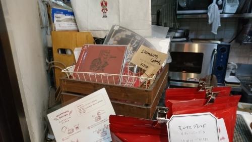 「柏井慶一Shimantogawa本日から発売」_a0075684_10180552.jpg