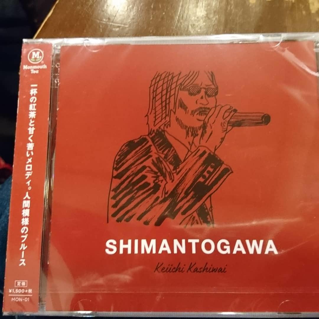 「柏井慶一Shimantogawa本日から発売」_a0075684_10180597.jpg