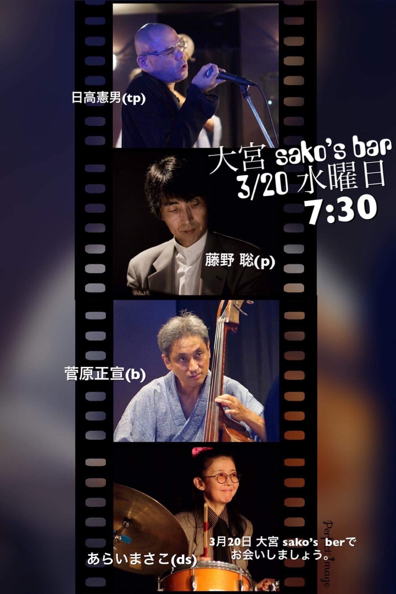 三月ライブ_e0097491_01441212.jpeg