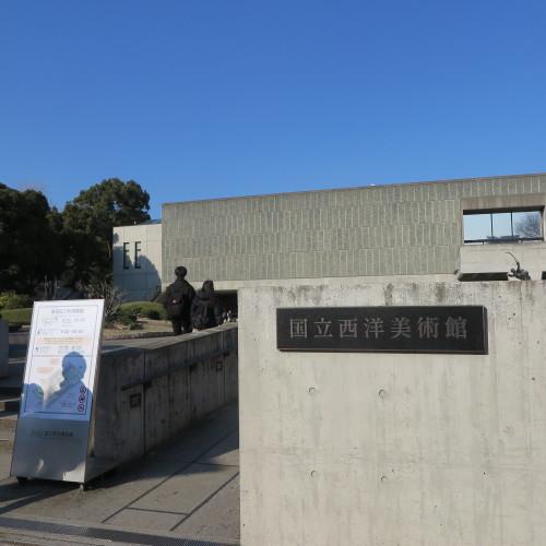 日本を変えた千の技術博の3度目の見学 ・ 1_c0075701_17060177.jpg