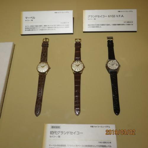 日本を変えた千の技術博の3度目の見学 ・ 5_c0075701_21134106.jpg