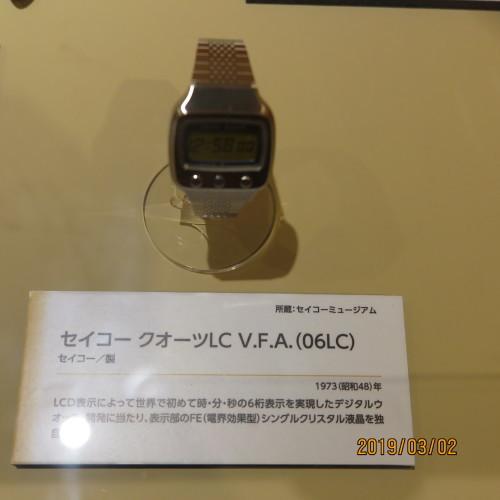 日本を変えた千の技術博の3度目の見学 ・ 5_c0075701_21135895.jpg