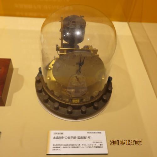 日本を変えた千の技術博の3度目の見学 ・ 5_c0075701_21165484.jpg