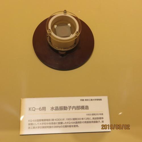 日本を変えた千の技術博の3度目の見学 ・ 5_c0075701_21180084.jpg