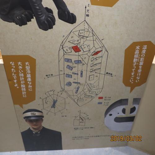 日本を変えた千の技術博の3度目の見学 ・ 5_c0075701_21215347.jpg