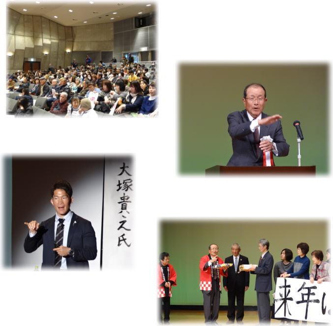 耳の日集会inうすきpart3_d0070316_17402940.jpg