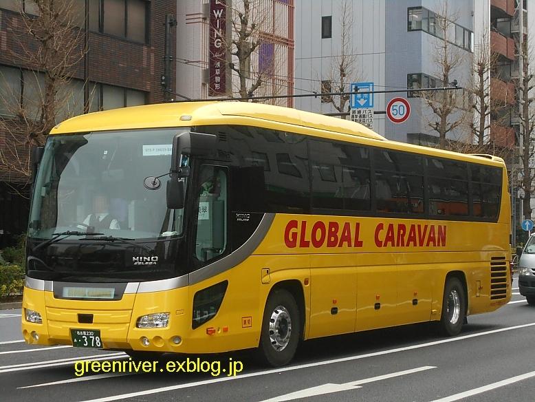 大地観光バス 名古屋230あ378_e0004218_20393826.jpg
