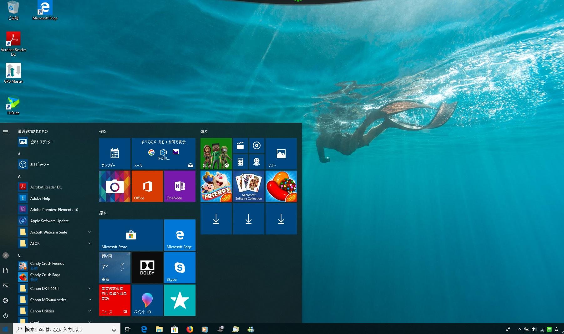 今更 windows 10 へアップグレード_b0088521_17232488.jpg