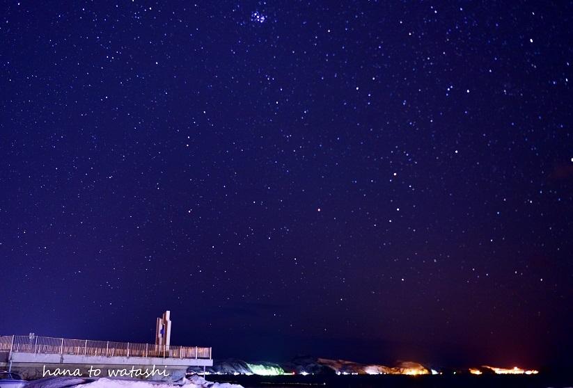 海憧前から見た星空_e0120026_08200693.jpg