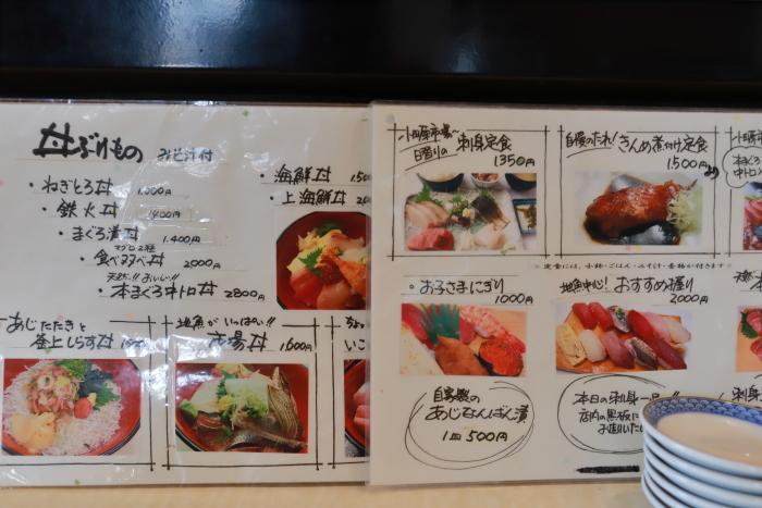 *小田原*「寿司定食 いこい」「ひととせの雪」_f0348831_23205025.jpg