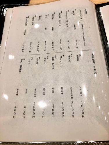 鮨 さわ田_e0292546_10083393.jpg