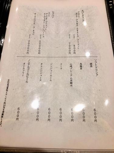 鮨 さわ田_e0292546_10083559.jpg