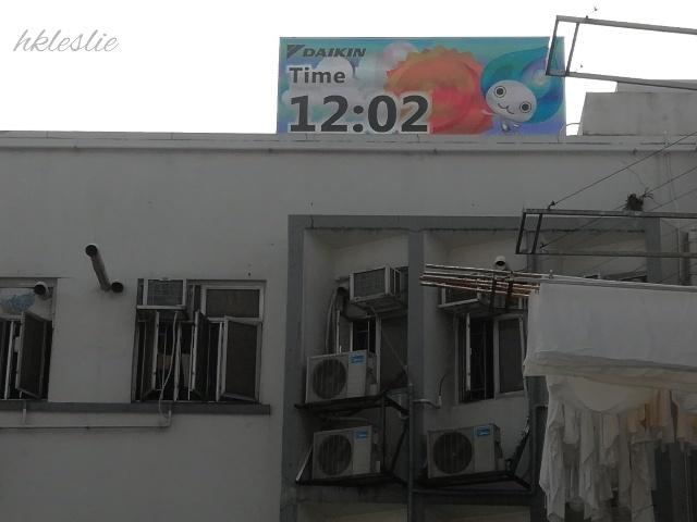 尖沙咀 天星碼頭へ_b0248150_11504443.jpg