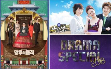 現在の視聴状況と韓国で新たに始まるドラマ紹介2019.03.03_d0060962_16213648.png