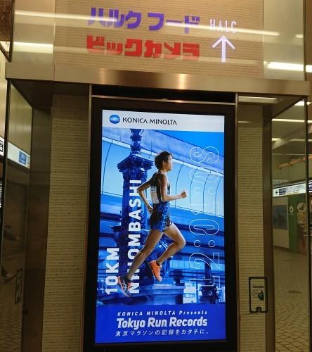 東京マラソン2019 スタートブロック 入場ゲートボランティア_c0100865_18032655.jpg