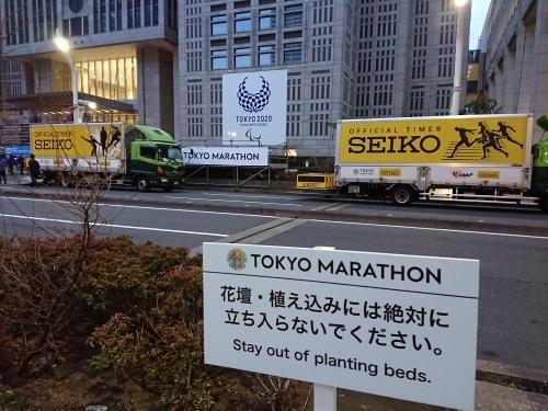 東京マラソン2019 スタートブロック 入場ゲートボランティア_c0100865_18061562.jpg