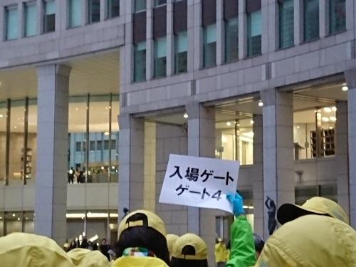 東京マラソン2019 スタートブロック 入場ゲートボランティア_c0100865_18073601.jpg