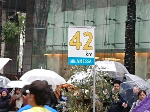 東京マラソン2019 ボランティア終了後は、朝ご飯と、応援!_c0100865_18515705.jpg